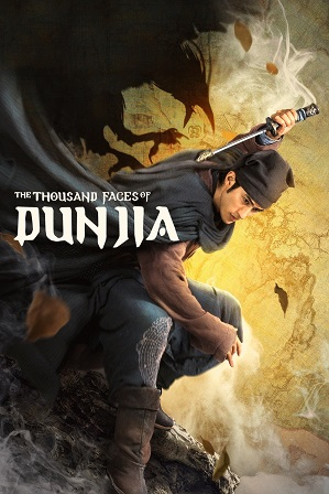 The Thousand Faces of Dunjia 2017 Download 480p 720p 1080p BluRay