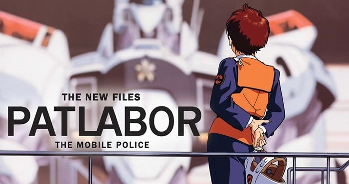 Mobile Police Patlabor OVA 2 Subtitle Indonesia