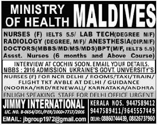 Urgently required for Ministry of Health Maldives