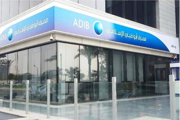 تفاصيل تمويل السيارات المستعملة للموظفين بمصرف أبو ظبي الإسلامي
