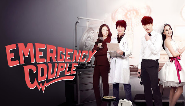 https://www.lachroniquedespassions.com/2019/12/emergency-couple.html