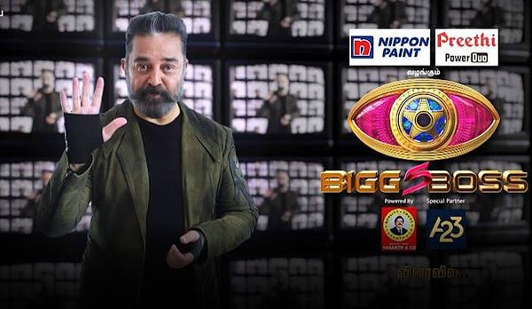 Star Vijay Bigg Boss Tamil Season 5 wiki, Contestants list, Host, Start Date, Timings, Contestants List, Promos. Bigg Boss Tamil Season 5 on Star Vijay wiki Plot, Cast Details