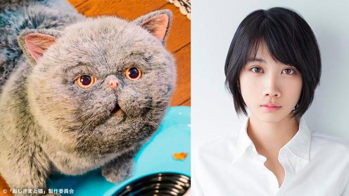 El hombre y el gato (Ojimasa to Neko) live-action dorama - Honoka Matsumoto