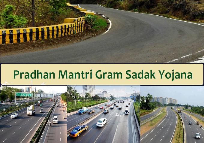 Pradhan Mantri Gram Sadak Yojna Phase III