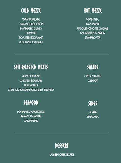 香港希臘餐廳Artemis and Apollo menu