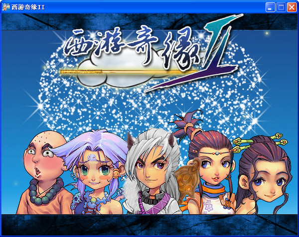 [China Game] Tây Du Ký: Ngoại Truyện 1  - Journey to the West 1