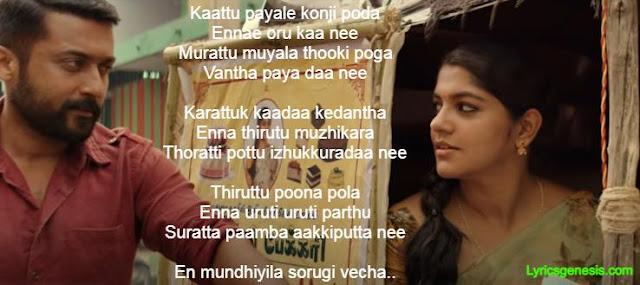 Soorarai Pottru Kaattu Payale Lyrics - Suriya, Aparna