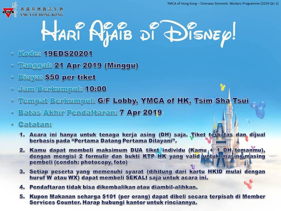 Mau Ke Disneyland Hong Kong Dengan Harga Tiket Hanya HK $50 Saja? begini Caranya