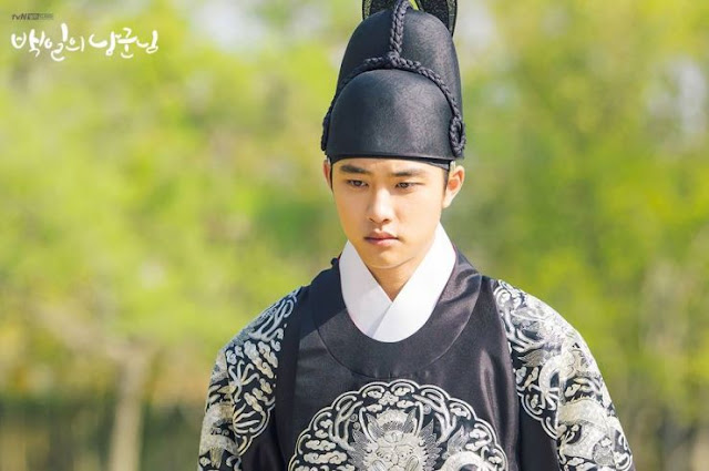 First Impressions 100 Days My Prince k-drama D.O. Do Kyung Soo