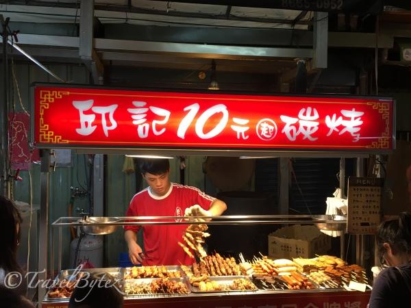 Chicken (innards)