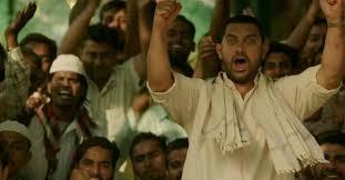 crowd-witj-amir-khan
