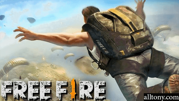 تحميل أخطر تطبيق لتسريع لعبة فري فاير Free Fire