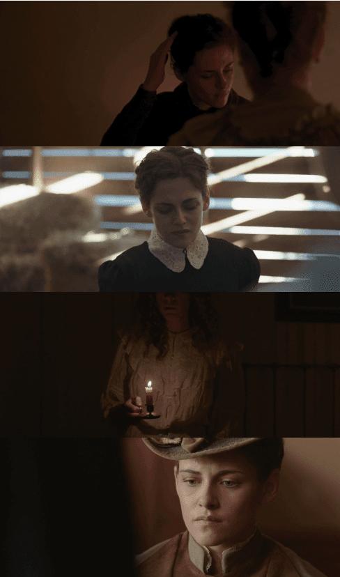 Lizzie 2018 Screenshot