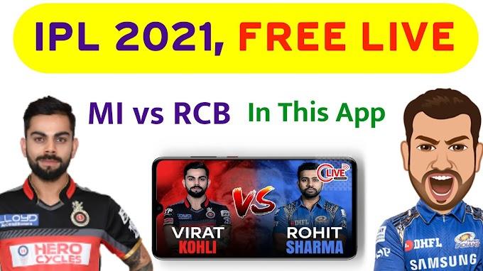 IPL 2021: IPL Match Free Mai Kaise Dekhe (JIO, VI, AIRTEL Users)