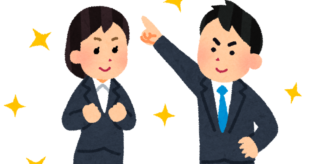 新社会人・新入社員のイラスト「男性社員と女性社員」 | かわいい ...