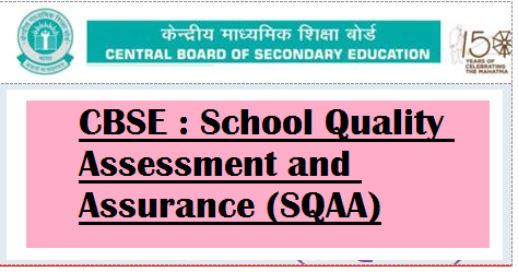 cbse-school-quality-assessment-and-assurance-sqaa