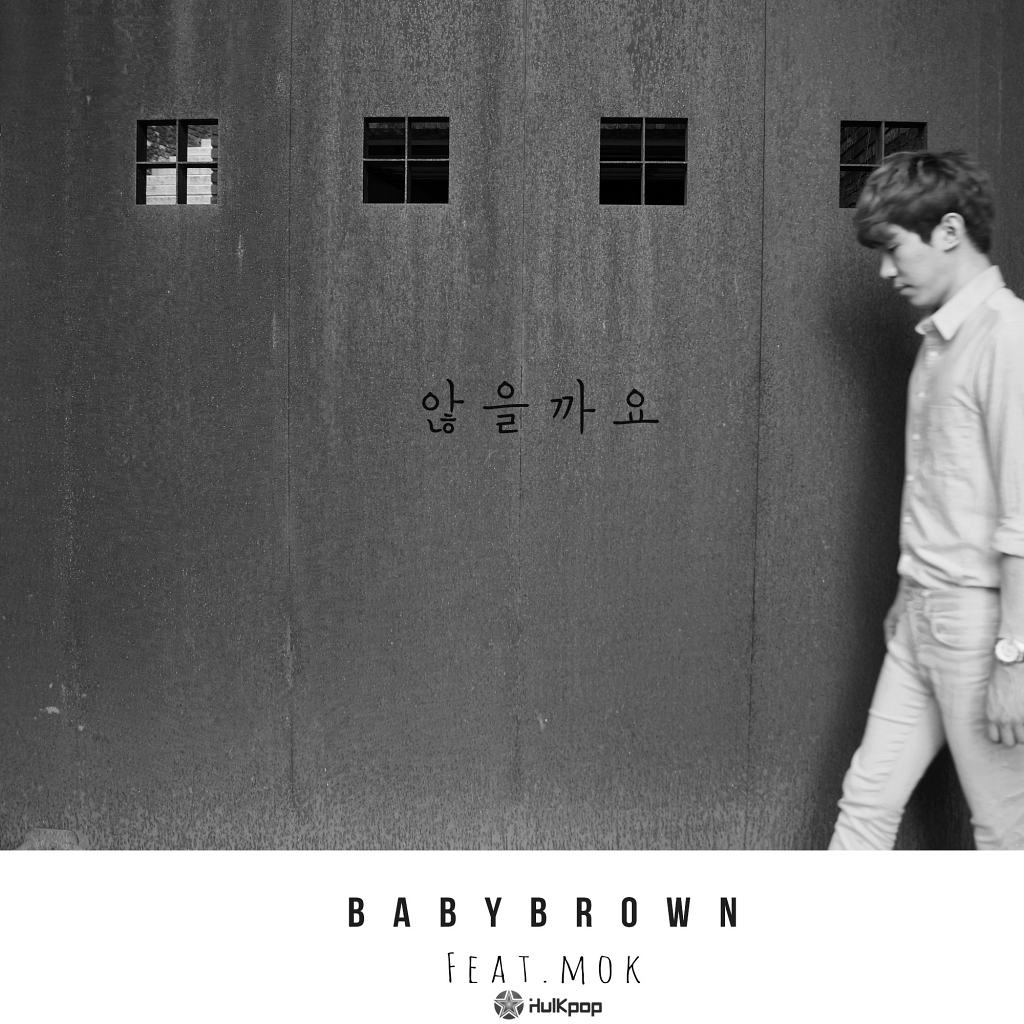 [Single] Baby Brown – Forget