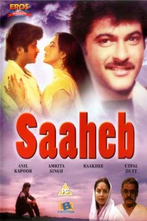 Download Saaheb (1985) Hindi Movie 480p | 720p | 1080p WEB-DL 450MB | 1.2GB