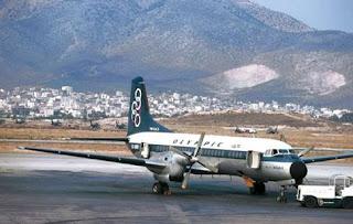 Η τραγωδία της Ολυμπιακής πριν 41 χρόνια, στην ίδια περιοχή που κατέπεσε το ελικόπτερο