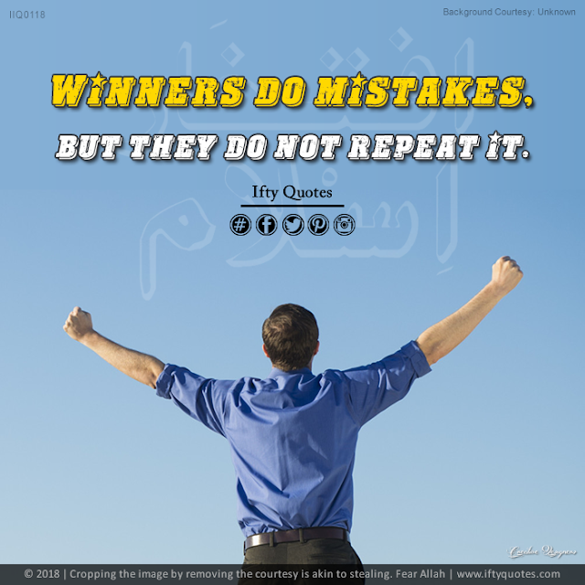 inners do mistakes, but they do not repeat it.