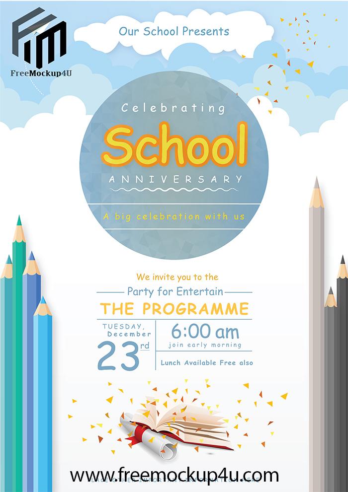 School Anniversary Invitation Card