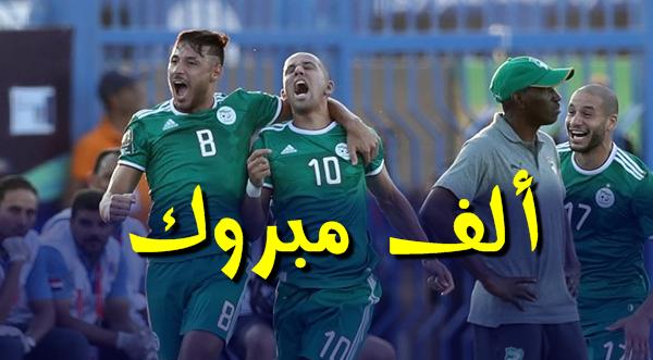 """ألف مبروك .. """"الخضر"""" يتأهلون لنصف نهائي """"الكان"""""""