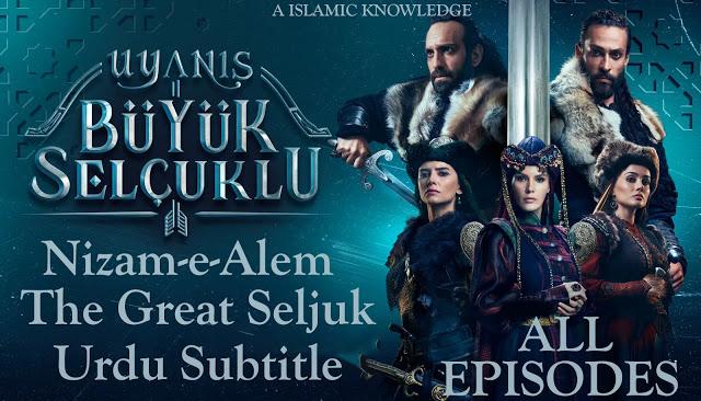 The Great Seljuk With Urdu Subtitles    All Episode Download Free    Seljuk By Makki Tv