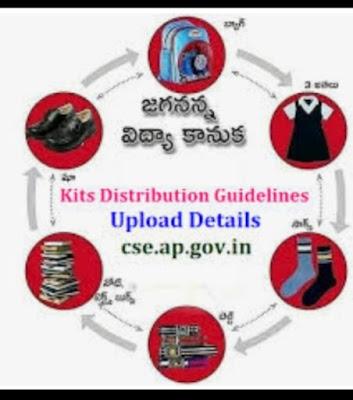 Jagananna Vidya Kanuka Distrubution of School kits Certain Instructions Rc.1214144 Dt:30.09.20