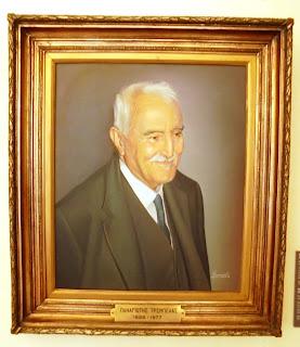 προσωπογραφία του Παναγιώτη Τρεμπέλα έργο του Κωνσταντίνου Παλαιολόγου στο Μουσείο του Πανεπιστημίου Αθηνών