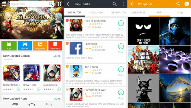 1Mobile Market Apk For Android Latest Version