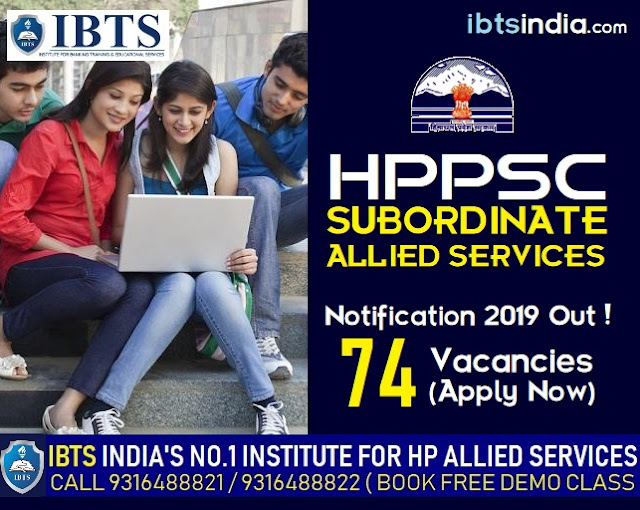 HPPSC Subordinate Allied Services Notification 2019 Out 74 Posts (Apply Now)