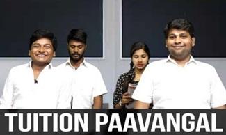 Tuition Paavangal | Gopi – Sudhakar | Parithabangal