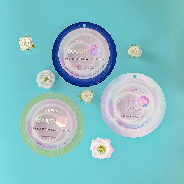 Экспресс-маски для лица BeautyLab Faberlic: отзывы с фото