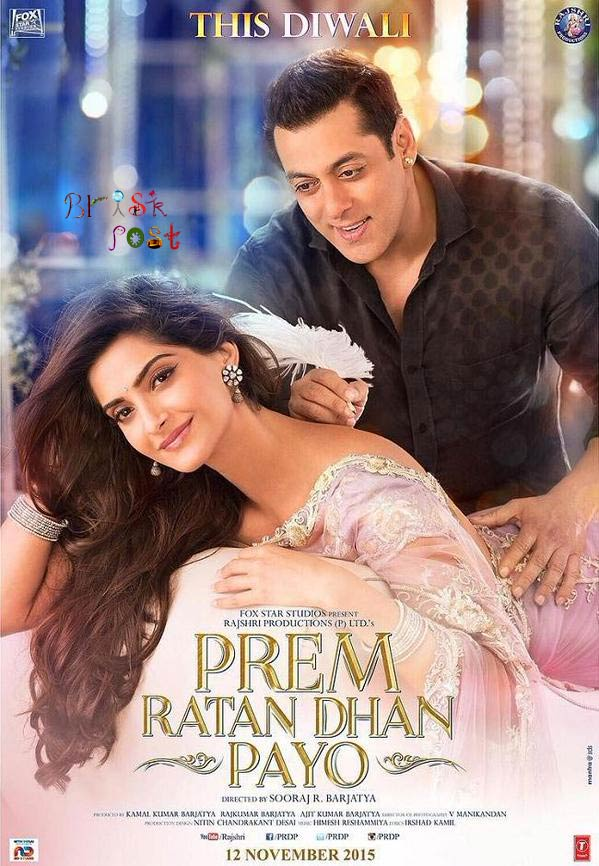 Salman Khan and Sonam Kapoor romance in Bollywood movie Prem Ratan Dhan Payo poster