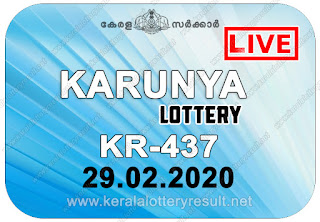 kerala lottery result, kerala lottery kl result, yesterday lottery results, lotteries results, keralalotteries, kerala lottery, (keralalotteryresult.net),  kerala lottery result live, kerala lottery today, kerala lottery result today, kerala lottery results today, today kerala lottery result, Karunya lottery results, kerala lottery result today Karunya, Karunya lottery result, kerala lottery result Karunya today, kerala lottery Karunya today result, Karunya kerala lottery result, live Karunya lottery KR-437, kerala lottery result 29.02.2020 Karunya KR-437 29 february 2020 result, 29 02 2020, kerala lottery result 29-02-2020, Karunya lottery KR-437 results 29-02-2020, 29/02/2020 kerala lottery today result Karunya, 29/02/2020 Karunya lottery KR-437, Karunya 29.02.2020, 29.02.2020 lottery results, kerala lottery result february 29 2020, kerala lottery results 29th february 2020, 29.02.2020 week KR-437 lottery result, 29.02.2020 Karunya KR-437 Lottery Result, 29-02-2020 kerala lottery results, 29-02-2020 kerala state lottery result, 29-02-2020 KR-437, Kerala Karunya Lottery Result 29/02/2020, KeralaLotteryResult.net