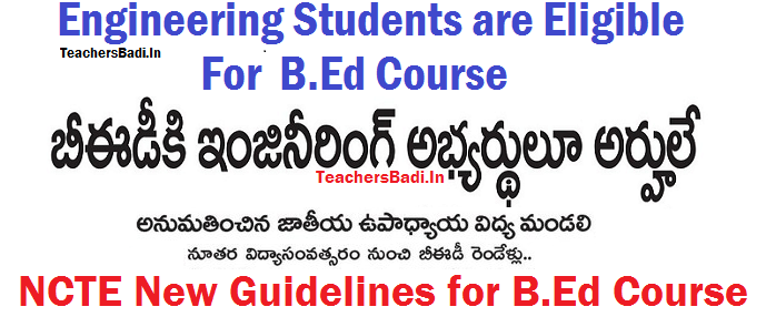 Engineering Students are Eligible for B.Ed, B.E,B.Tech students can pursue B.Ed, to Write EdCET, NCTE Allowed, NCTE Norms, BEd 2 Year Course, AP EdCET, TS EdCET, NCTE New Guideline for Teacher Education