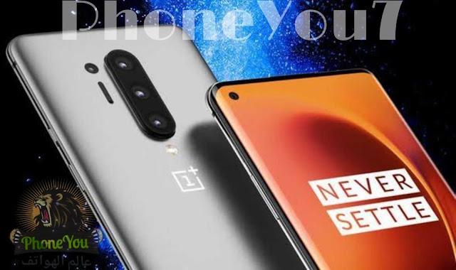 الإعلان عن موعد اطلاق سلسلة Oneplus 8 و OnePlus 8 Pro