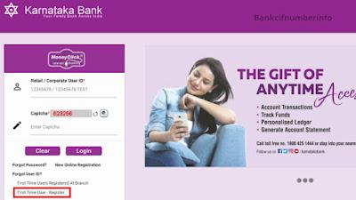 Karnataka Bank Balance Check using Internet Banking