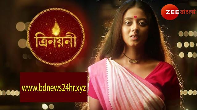 Trinayani 23 Jun 2020 | Jasmine is coming