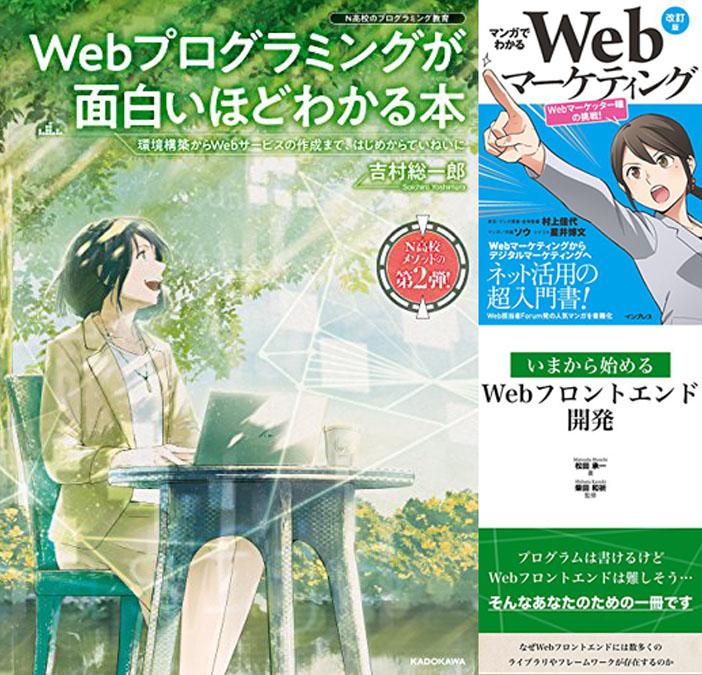 Kindle Unlimited対象のWEB技術書抽出リストを見る