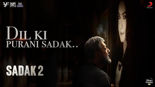 Dil Ki Purani Sadak – Sadak 2 Lyrics | KK | Samidh-Urvi | Sanjay | Alia | Aditya | Pooja | Mahesh Bhatt Lyrics Planet