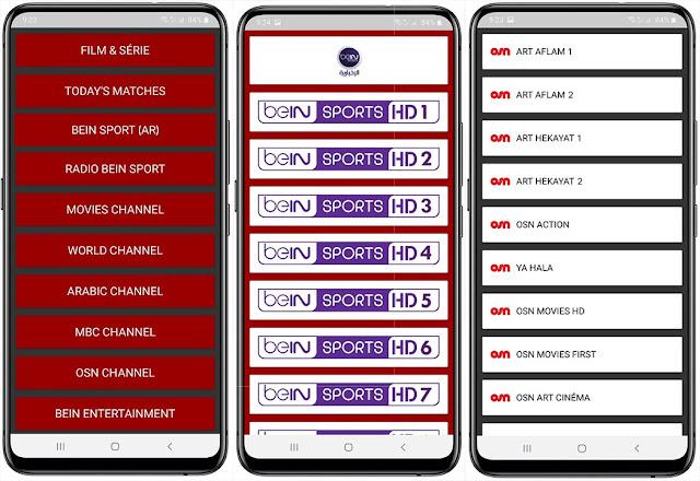 تحميل تطبيق walid tv apk لمشاهدة المباريات والقنوات المشفرة