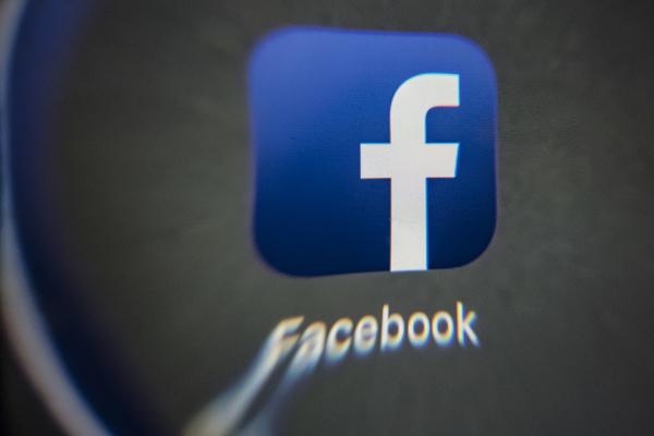 بالصور: فيسبوك تكشف عن شعارها الجديد