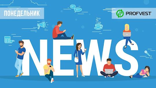 Новостной дайджест хайп-проектов за 23.11.20. Недельные итоги