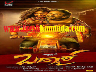 Badmaash (2016) Kannada Movie Songs Free Download
