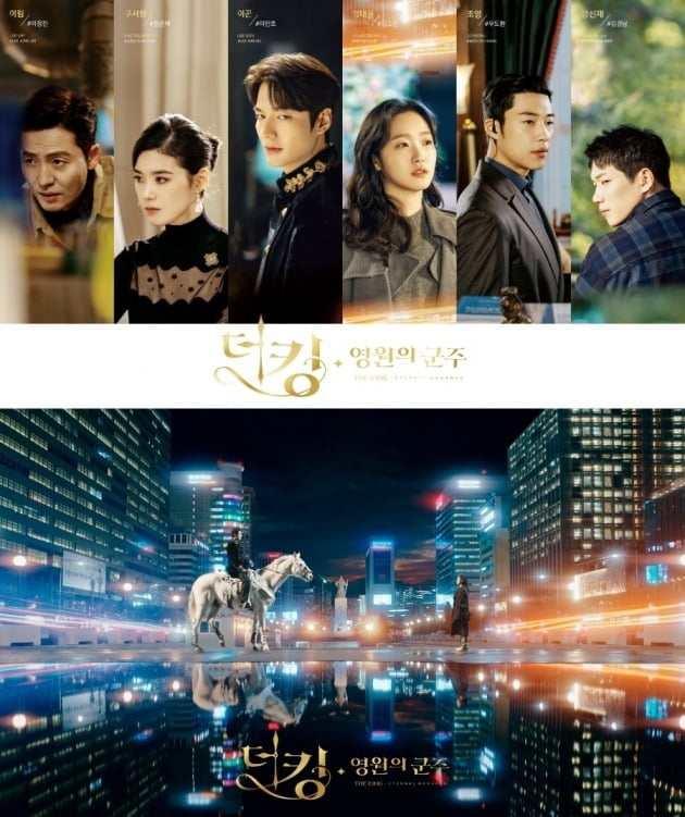 Hot Stove League 2019, Korean Drama Synopsis, Cast