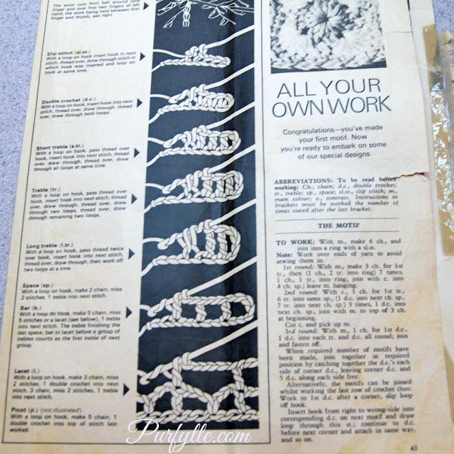 1970's Crochet Motif