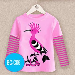 kaos-anak-muslim-bcc06