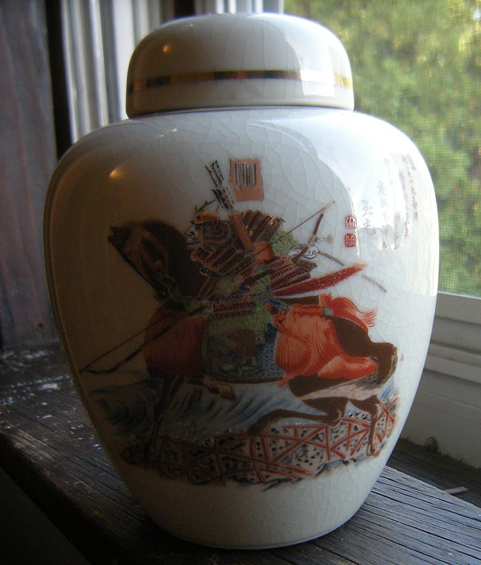Yamahiro Pottery Sasaki Takatsuna Heike Monogatari Ginger Jar by Hayashi Gyokko