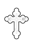 православный крест тату